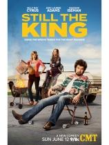 still-the-king-a-435