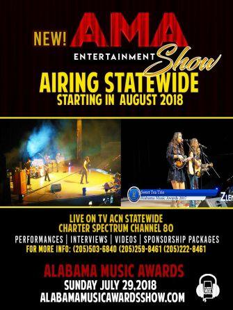 ama-show